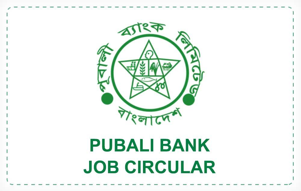 pubali-bank-job-circular-banner-