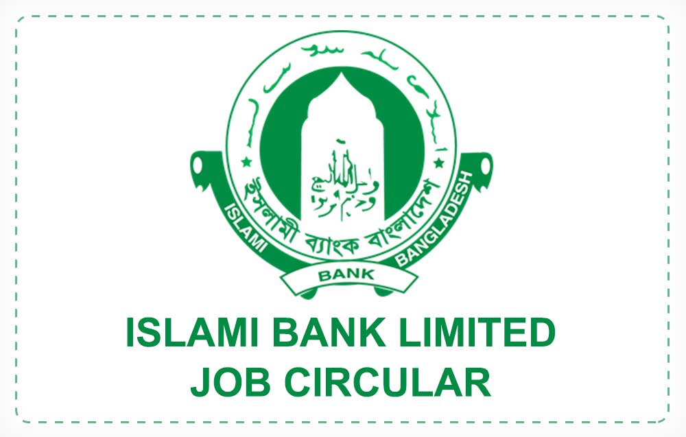 islami-bank-job-circular-banner